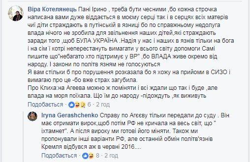 В Украине заявили о готовности выдать России пленного контрактника
