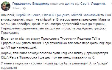 """""""Не кипишуйте!"""" В Киеве перекрыли центр и изменили движение автобусов"""