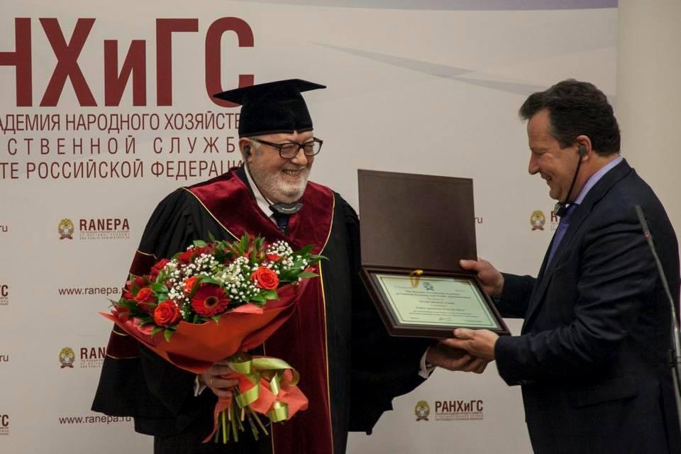 Педро Аграмунт отримує звання доктора РАНХиГС