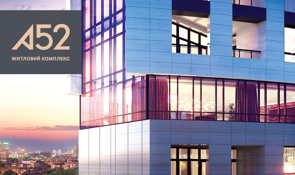 DIM Group получила две награды в сфере строительства