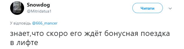 """""""Хмурий"""", """"Біс"""" і компанія: ватажки терористів Донбасу зустрілися в Росії"""