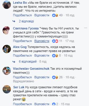 """""""На грани фантастики"""": в сети высмеяли российский памятник с ошибкой"""