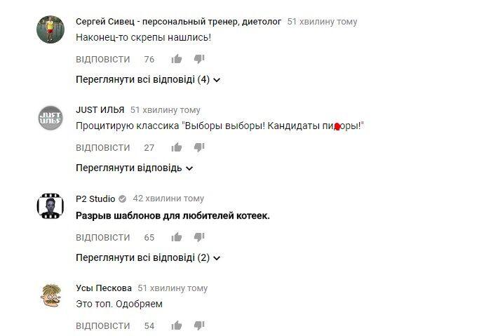 """""""Котика жалко"""": в мережі ажіотаж навколо нового кліпу """"Ленінграду"""""""