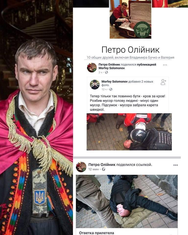 """""""Убегай, сука! Тебе п#здец!"""", - участники акции протеста возле Верховной Рады избивают полицейского - Цензор.НЕТ 6162"""