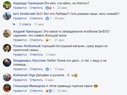 """Утеха бабушки в жизни"": в сети показали секси-мужа политика Путина"