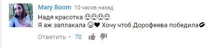 """Украинцев покорил самый лучший номер """"Танцев со звездами"""""""