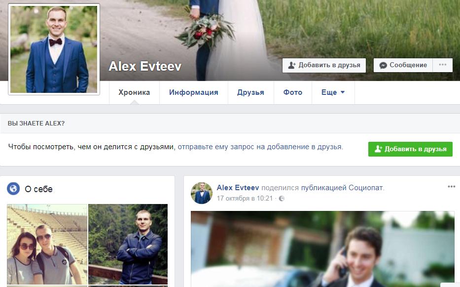 Была онлайн перед смертью: что еще известно о погибших в ДТП в Харькове