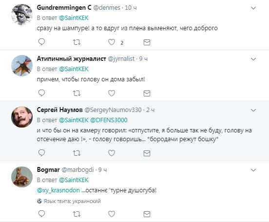 """""""Відразу на шампурі!"""" Користувачів розлютило """"останнє турне"""" російського садиста"""