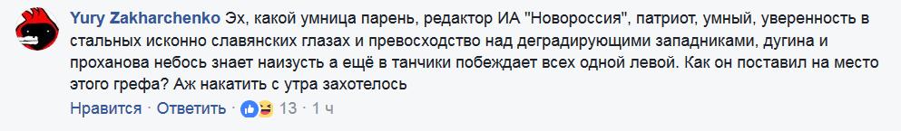 """""""Немає такої схеми"""": голова """"Ощадбанку"""" зробив сумне зізнання про Крим"""