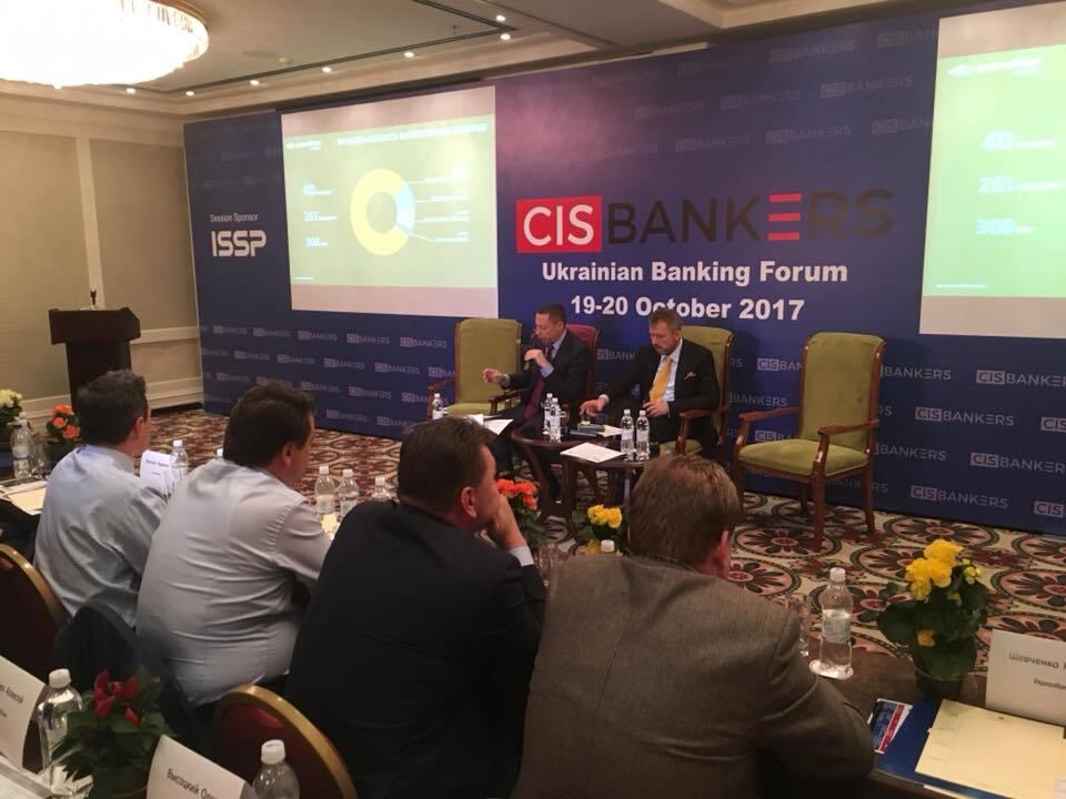 Кирилл Шевченко: Green-banking - финансовый способ спасения человеческих жизней
