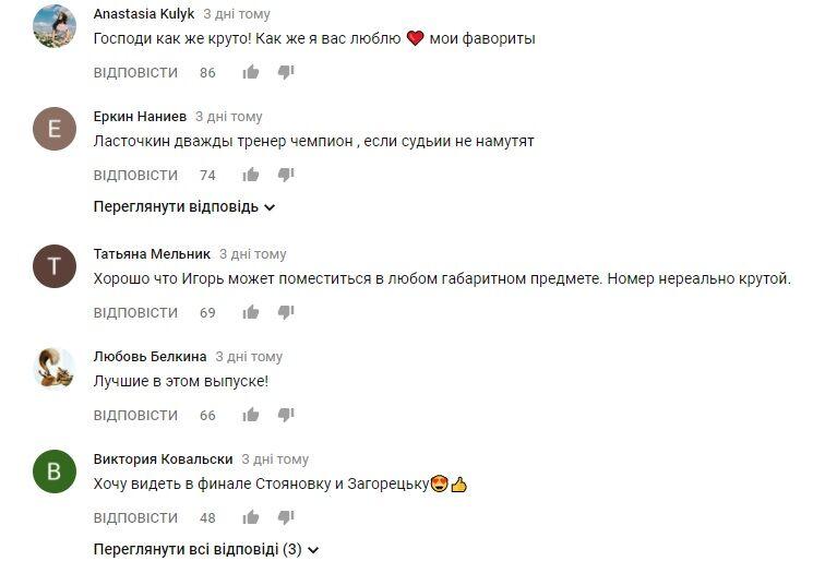 """""""Останній сільський гей"""": номер молдаван на українському шоу розсмішив мережу"""