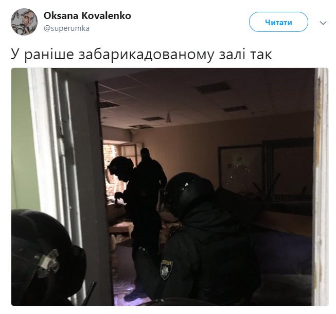 Коханивский ушел из суда: подробности громкого дела