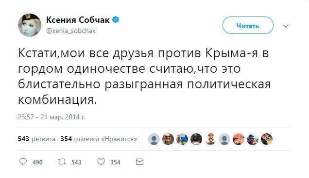 Welcome to Дом-3, товарищи! Путин ваш президент!