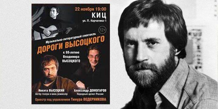 Син легендарного російського музиканта зібрався виступати в Криму