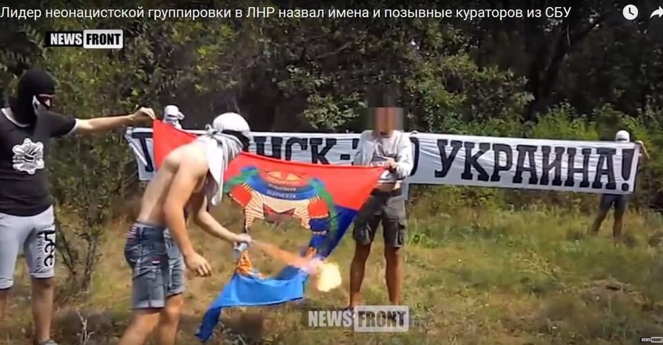 """Спалив """"прапор ЛНР"""" у центрі Луганська: проукраїнського """"ультрас"""" засудили до 17 років"""