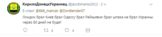 """""""И над Рейкьявиком!"""" Главарь """"ДНР"""" опозорился с новой мечтой оккупанта"""