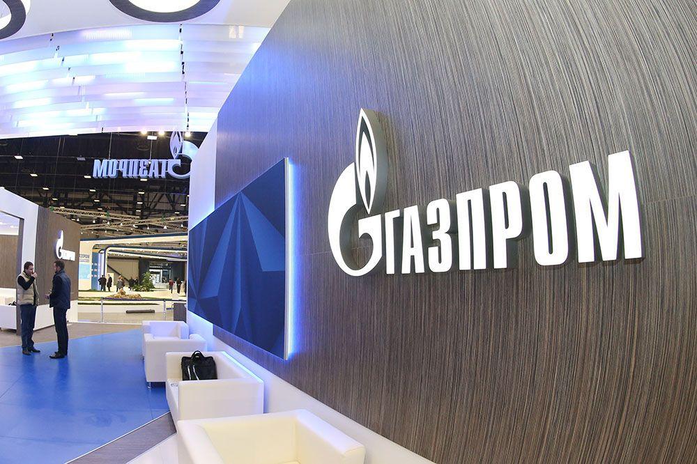 """Сайт """"Газпрому"""""""
