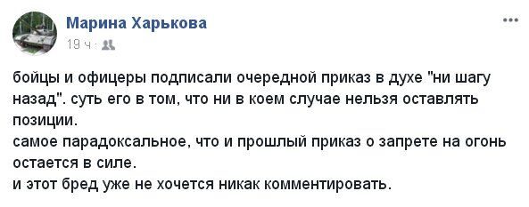 """""""Ни шагу назад"""": террористов """"ДНР"""" разозлил новый приказ """"кураторов"""""""
