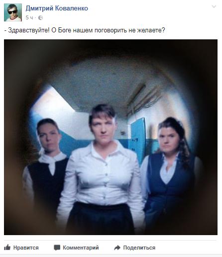 Кто хочет стать президентом Украины: самые одиозные кандидаты