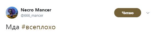 """""""У дусі ХАМАС і Талібану"""": в мережі показали, як терористи """"ДНР"""" муштрують дітей"""