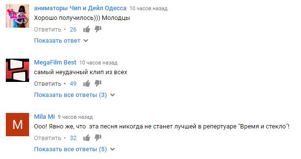 """В сети разгорелся спор из-за нового клипа финалистки """"Танцев со звездами"""""""
