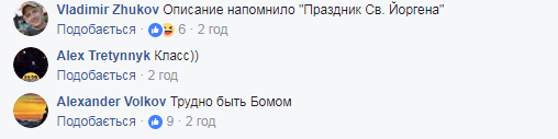 """На КремльТВ вычислили """"мазохистских рабов"""": в сети смеются"""