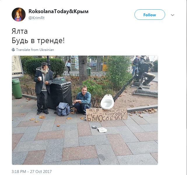 """""""Допоможіть на гвинтівку для Собчак"""": у мережі показали Крим """"у тренді"""""""