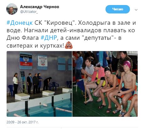 """""""Нагнали детей-инвалидов"""": пользователей сети разозлил праздник в """"ДНР"""""""