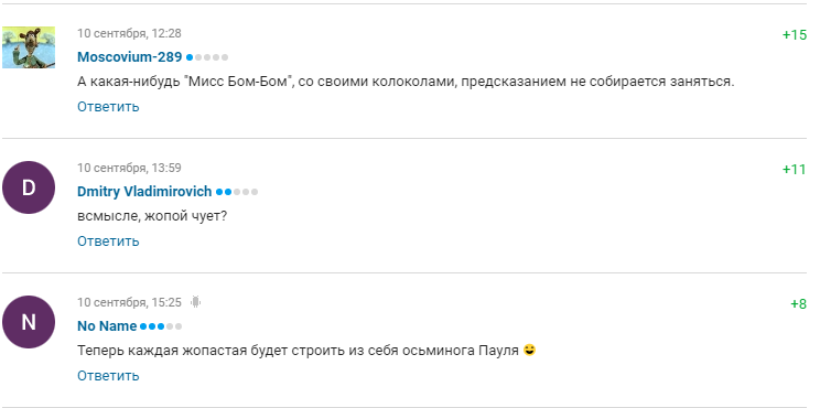 Известная модель будет ягодицами предсказывать результаты матчей ЧМ в России