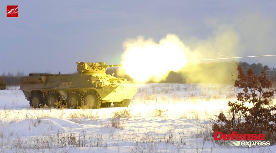 С пушкой и ракетами: у сил АТО появится новое мощное оружие
