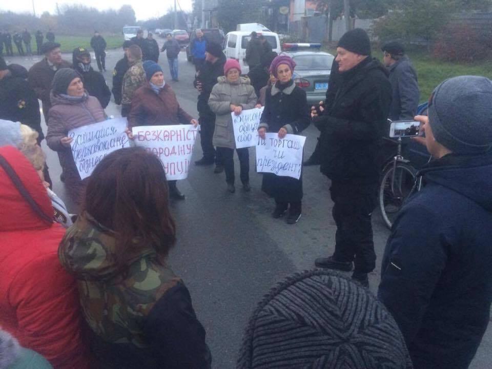Блокада ROSHEN у города Яготин