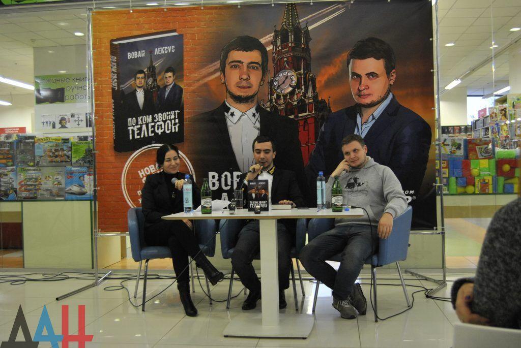 """Российские """"пранкеры"""" в Донецке рассказали, как нужно вести войну против Украины"""