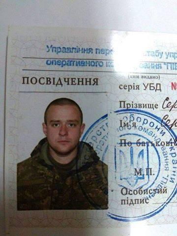 В Украине при загадочных обстоятельствах погиб боец АТО