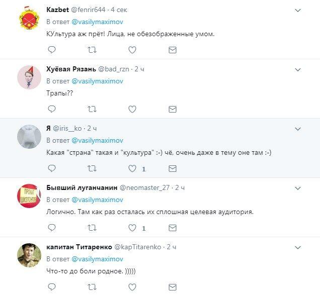 """""""Хоп, мусорок"""": в сети высмеяли """"культурное"""" мероприятие в """"ДНР"""""""