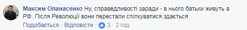 Поездки Соболева в Россию