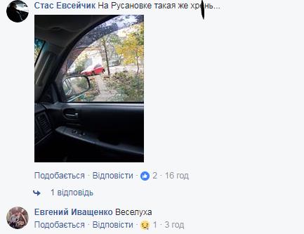 """""""Идет охота"""": в Киеве злоумышленники объявили войну автовладельцам"""