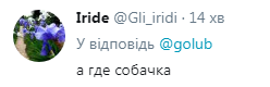 Улюбленого актора Путіна запропонували висунути в президенти Росії