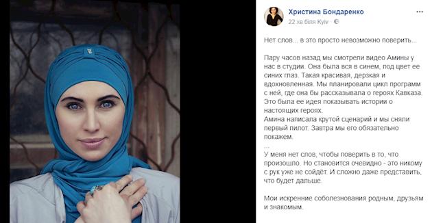 Расстрел Окуевой: все об убийстве