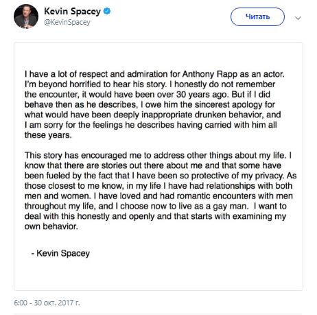 Известный актер сделал каминг-аут: в США разгорелся громкий секс-скандал