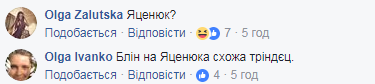 Фото радянської школярки у Львові