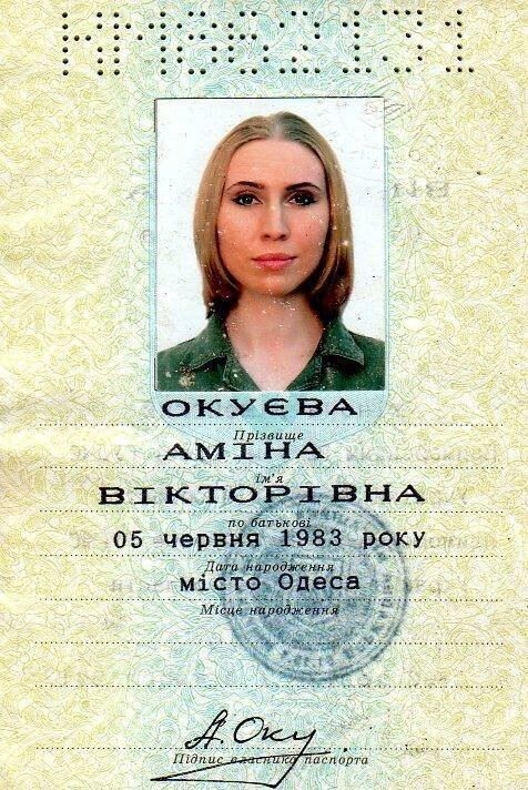 Убийство Амины Окуевой: чего мы о ней не знали