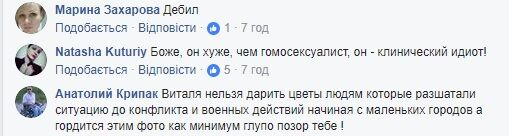 """""""Я давно це знала, але мовчала!"""" Жест Козловського розгнівав відому співачку"""