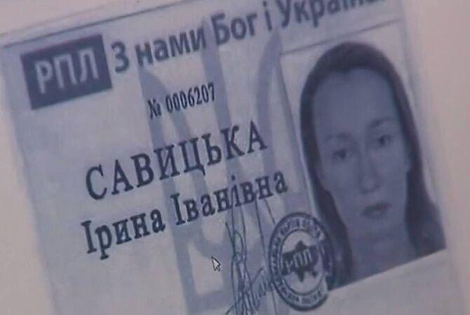 Дело арестованной в Грузии украинки: стали известны подробности