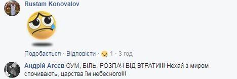 """""""И плакали люди, и плакало небо"""": под Хмельницким простились с пилотами разбившегося самолета ВСУ"""