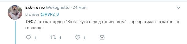"""""""Кращі послідники"""": топ-пропагандистів Путіна підняли на сміх за """"вищі нагороди"""""""