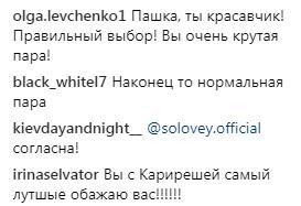 """""""Киев днем и ночью"""": зрители поссорились из-за неожиданной любовной пары"""