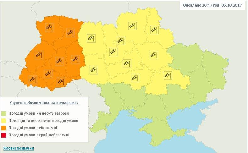 Вгосударстве Украина ветрено, наюге ивостоке страны ожидаются дожди