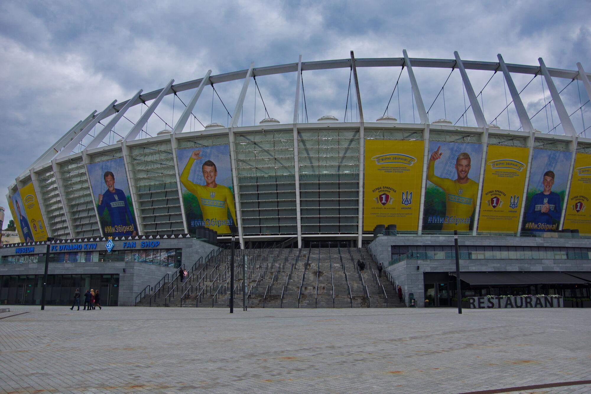 ВКиеве футбольный матч Украина-Хорватия будут охранять 3,5 тыс правоохранителей