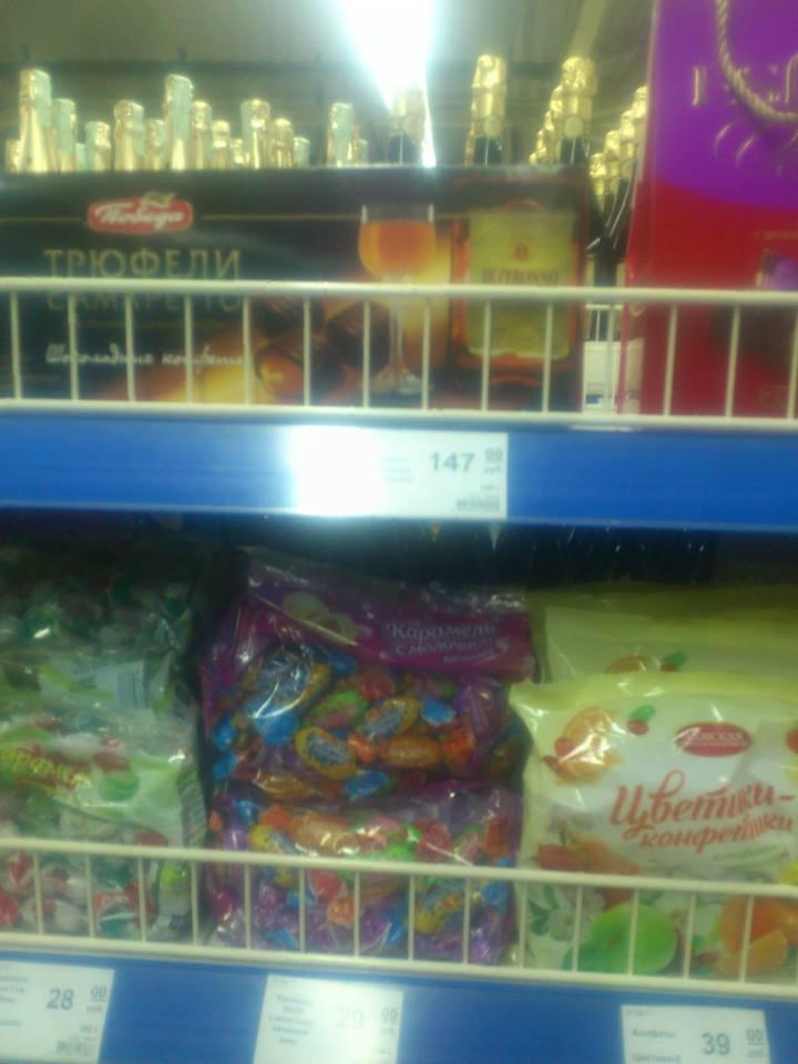 Недорусские. О российском продуктовом геноциде в Донецке