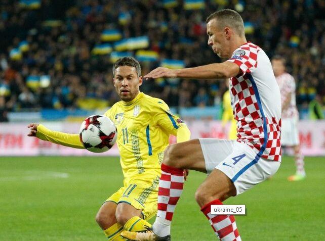 Збірна України програла Хорватії, не зумівши вийти на ЧС-2018